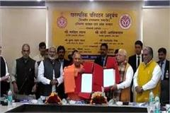 manohar lal khattar yogi adityanath transportation agreement