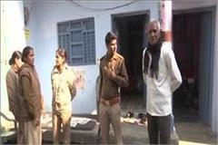 kisaganj violence kills family of threat increased security of home