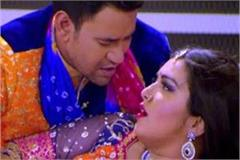 this hot song of amrapali and nirhua launches on youtube tehelka