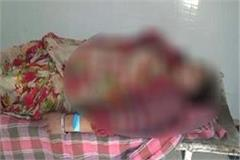 woman sucide in hanging trap