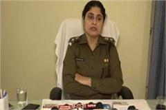 women police jawan raised the value of the enhanced department