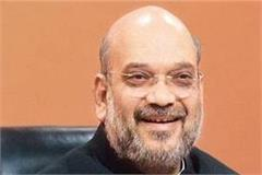 shah s rally will not be a dress code as if you can support