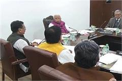 haryana budget session starting from march 5