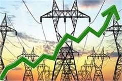 public may feel shock electricity may be expensive