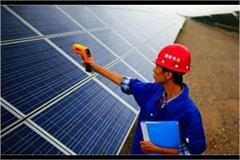 if china solar panel is used it will look like 420 section