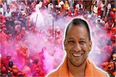 holi will play holi on february 24 in barasana know full program