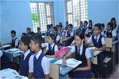 34 holidays in up schools now