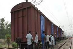 spareparts theft in train