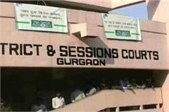 gurugram student murder case cbi court