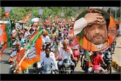 amit shah rally is not easy in haryana opponents are ready