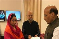 national anti sikh riots harsimrat kaur demands tytlers arrest