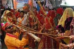 chhadimar holi played on gokul