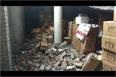 common wall and latter of government warehouse of drugs