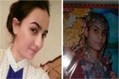 double murder case workout by bulandshahr police