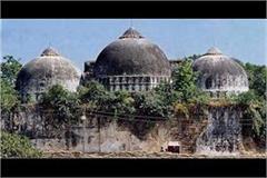 big statement of babri masjid iqbal ansari