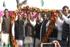abhay chautala ask syl started