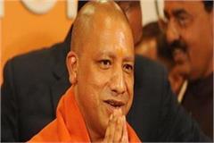 chief minister yogi said that the holi of braj will now get international