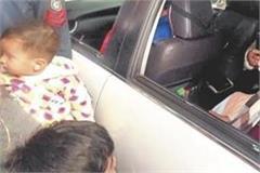 cm khattar heard the baby 500 rupees in reward