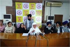 jagdish tytler  the accused of 84 slaying can be arrested  jagir kaur