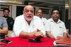 bjp makes speeches people should ration statement of gogi