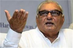 hooda said is not right to impose restrictions on farmers in times of epidemic