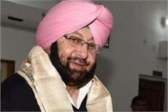 captain congratulated ludhiana municipal corporation election victory