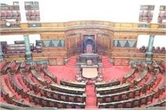 elections to 10 up assembly seats on march 23