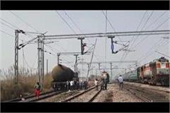 train cargo train derailed in hp gas plant big accident averted