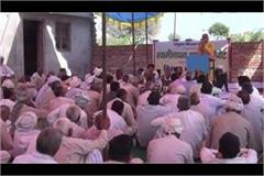 bhakiyu will implementing swaminathan report
