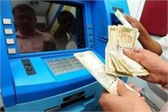 doubled money suddenly came out of union bank s atm