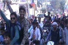 violation of traffic rules in rally
