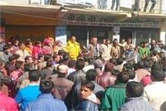 sdm office on cm constituency siraj in struggle