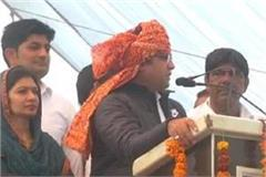 inld and bjp coalition did not get the water of svl tanwar