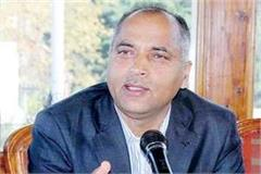cm jairam said politics on named of dhumal in janjehli issue