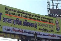 on the billboard of rss s renaissance program much organ