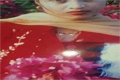 rajni murder case rajani s body was not found till now