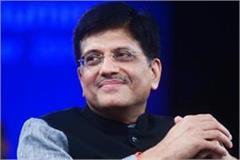 rae bareli rail coach factory plans to triple production railway minister