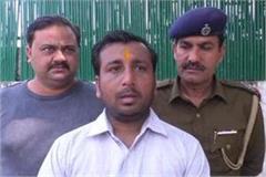 kerosene trader sardara singh murder mystery solved