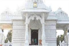 grand temple of jainism built in kaushambi center of tourist attraction