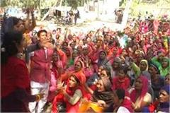 will die will be shot but not stop protest anganwadi workers