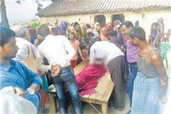 mother of 8 year old mother slept with a stroke of mamata