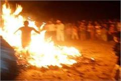up is played in these two villages holi holi where fire comes out of the pond