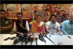 big breaking news sapna chaudhary will file a case on singer vikas
