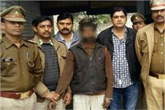 failure to rape a two and a half year old girl accused thrived to death