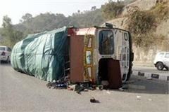 truck overturned on kalka shimla highway big accident defers
