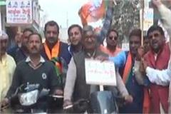 bjp s rehearsal rally lifts traffic rules