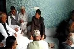 even in the mourning gathering politics did mp sain