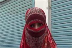 saphafira ashiq threatens to acidify girl on face