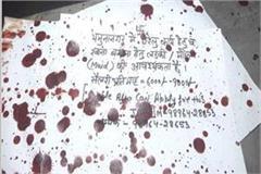 highprofile murder killing of businessman in yamunanagar cctv footage deleted