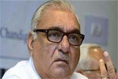 conference of merchants at the residence of bhupinder singh hooda